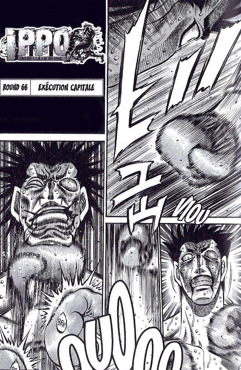 Hajime no Ippo Tome 74-2