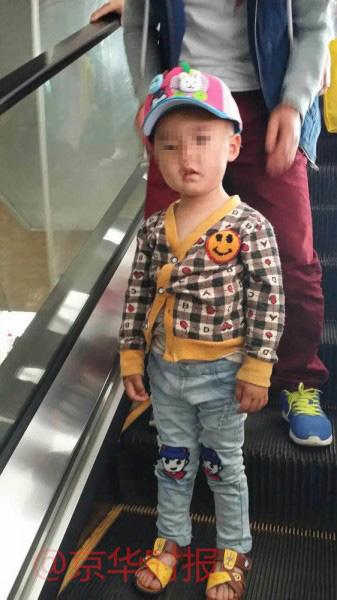Enfant-Retablissement-Agression-Chine-2-Bis