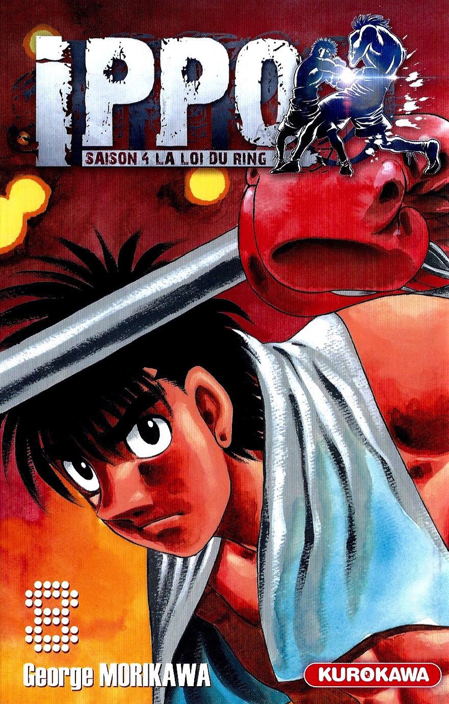 Hajime no Ippo Tome 75