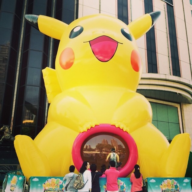 Pikachu-Gonflable-Vagin-6