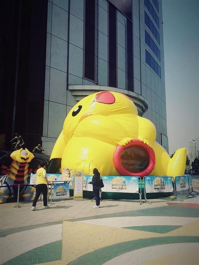 Pikachu-Gonflable-Vagin-7