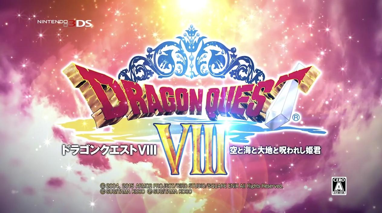 Dragon-Quest-VIII-3DS-5