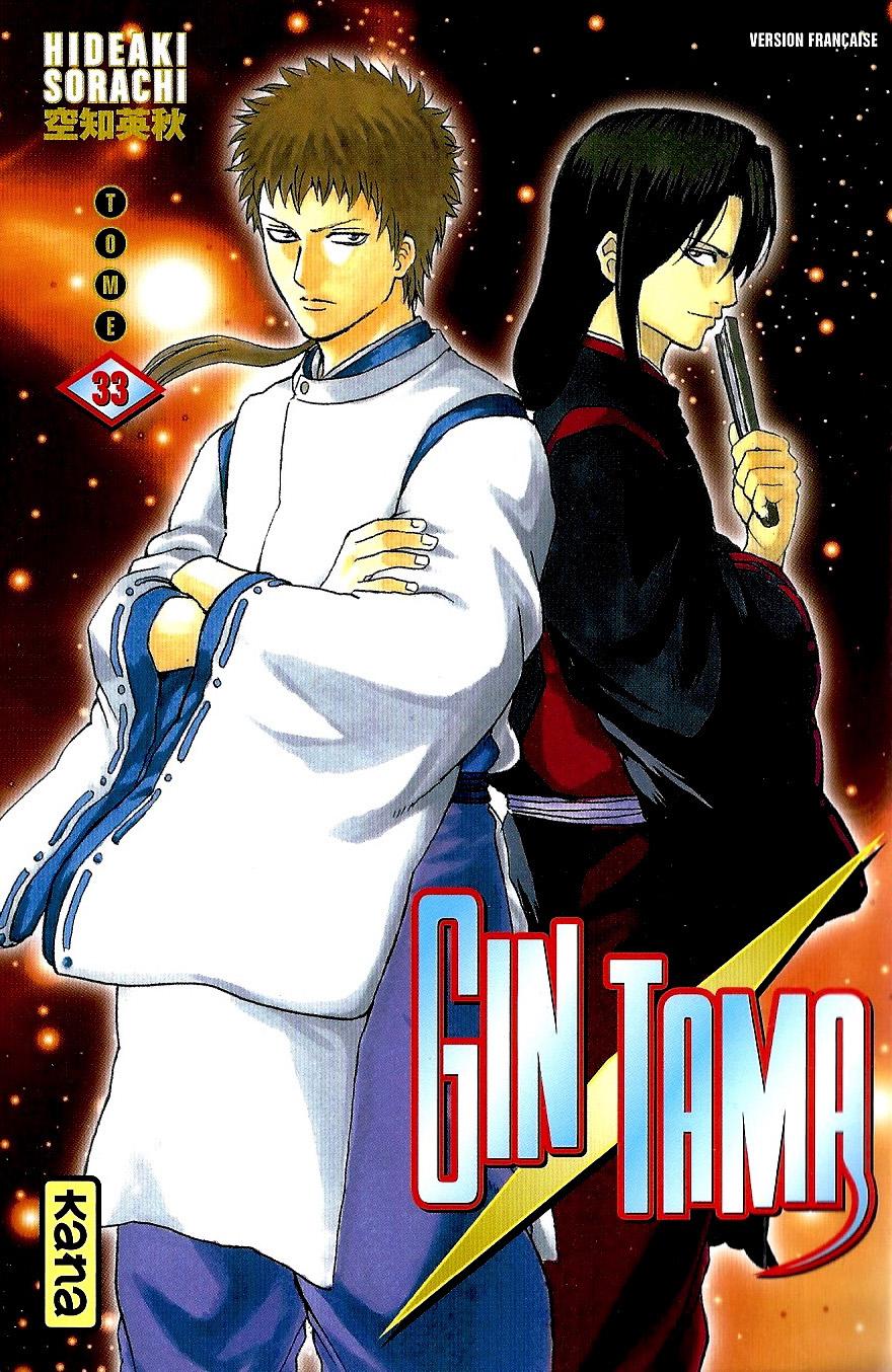Gintama Tome 33
