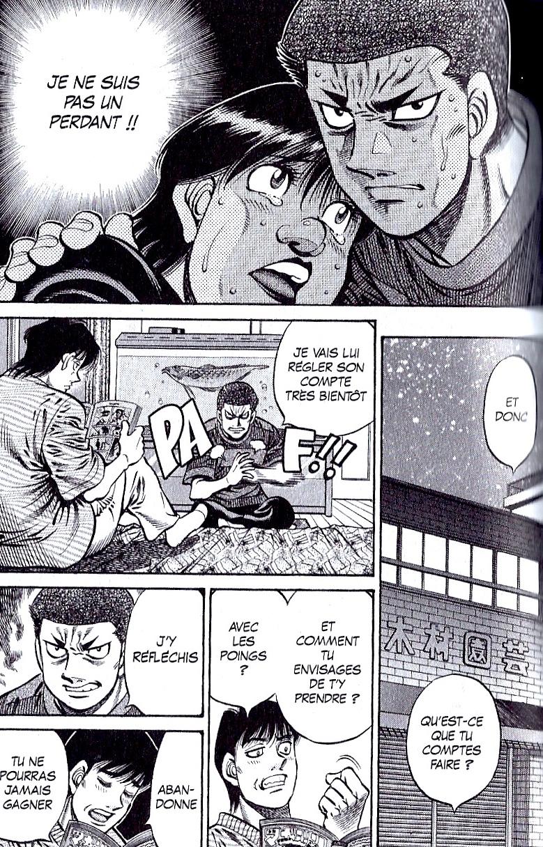 Hajime no Ipp Tome 76-4