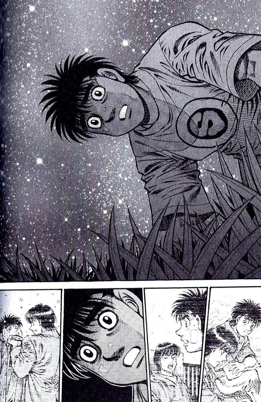 Hajime no Ipp Tome 76-7