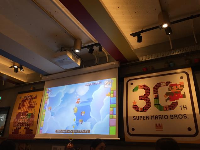 Mario-Cafe-3
