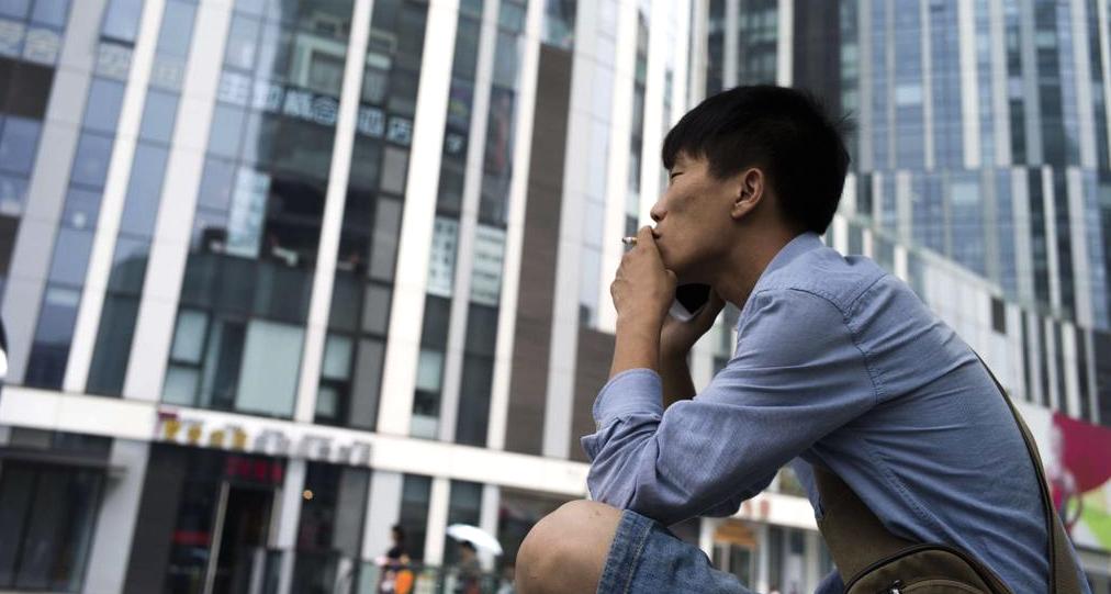 Pekin-Interdiction-Cigarettes-2