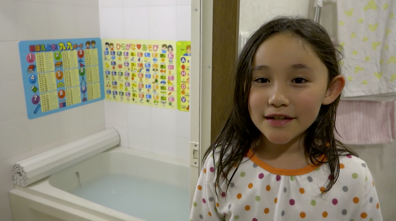 pourquoi les salles de bain japonaises sont les meilleures du monde yzgeneration. Black Bedroom Furniture Sets. Home Design Ideas