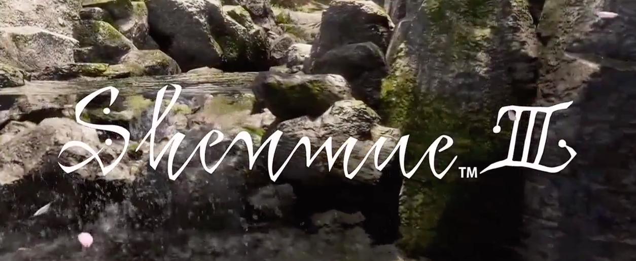 Shenmue-III-Kickstarter-2