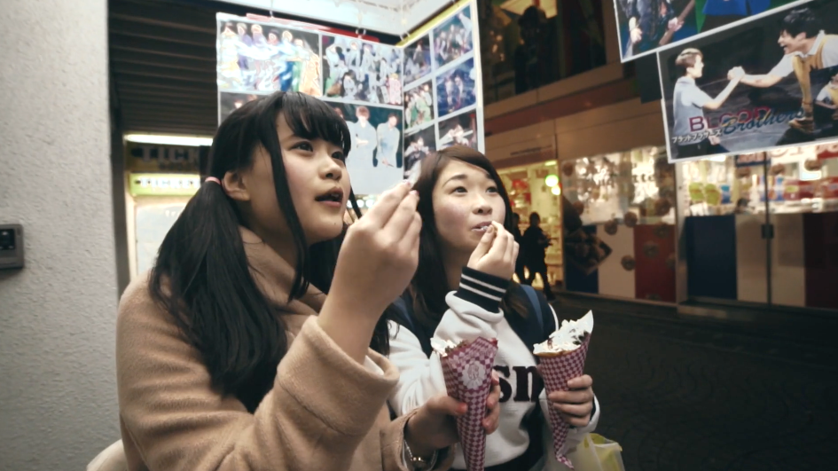 Tokyo-Roar-2