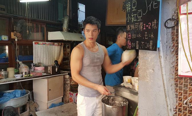 Vendeur-Tofu-Yi-Tin-Chen-Sexy-1