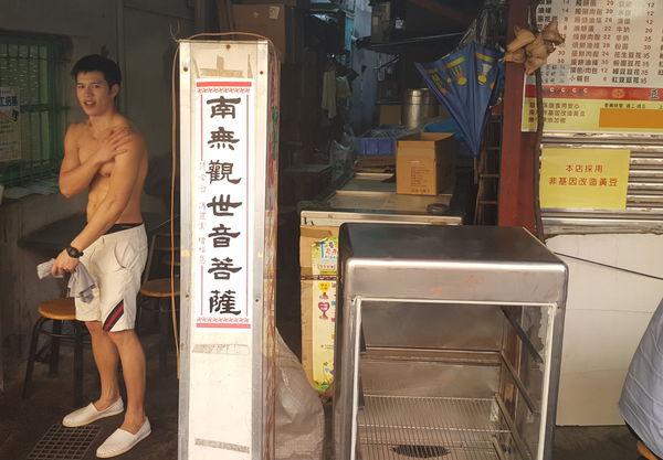 Vendeur-Tofu-Yi-Tin-Chen-Sexy-6