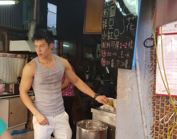 Vendeur-Tofu-Yi-Tin-Chen-Sexy-7