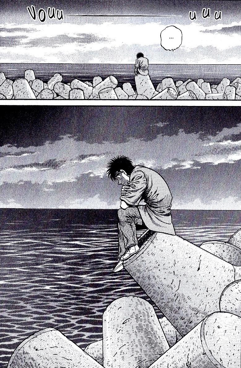 Hajime no Ippo Tome 77-1