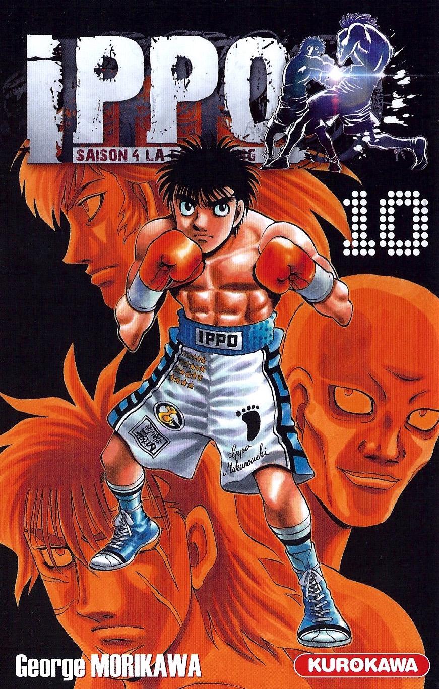 Hajime no Ippo Tome 77
