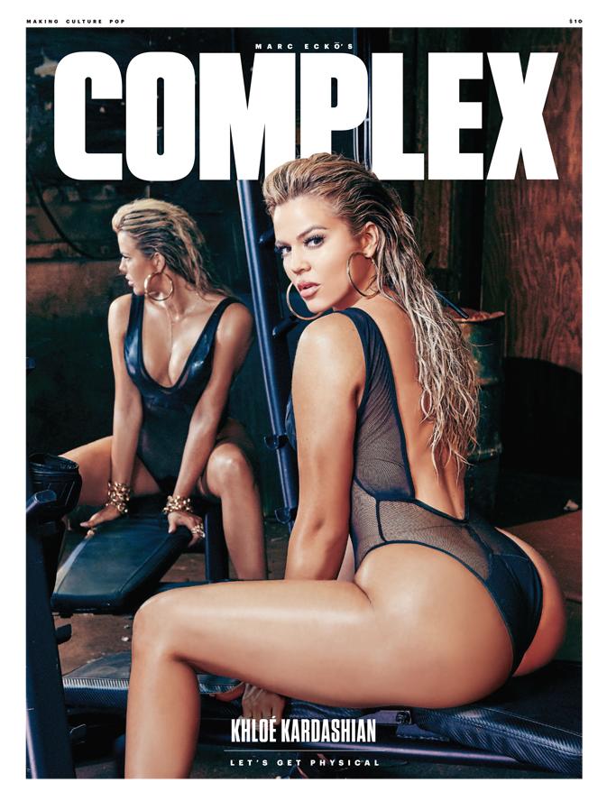 Khloe-Kardashian-Complex-1