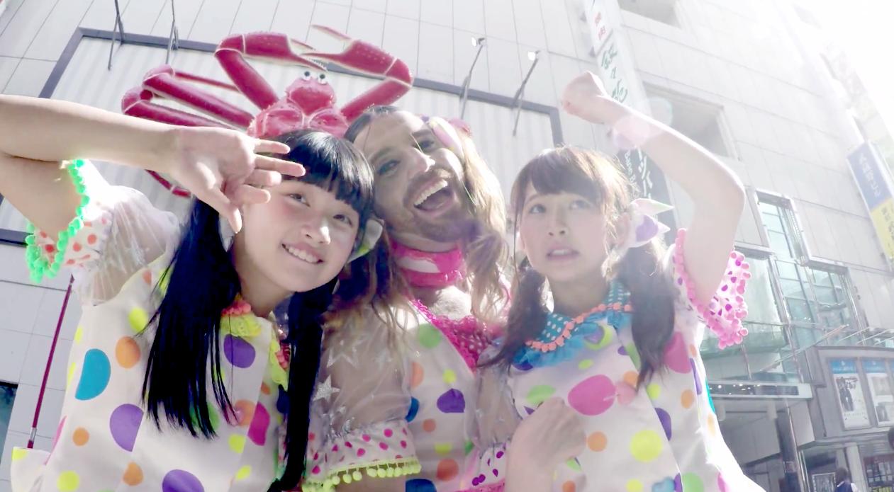 Ladybeard-Ladybaby-Japon-2