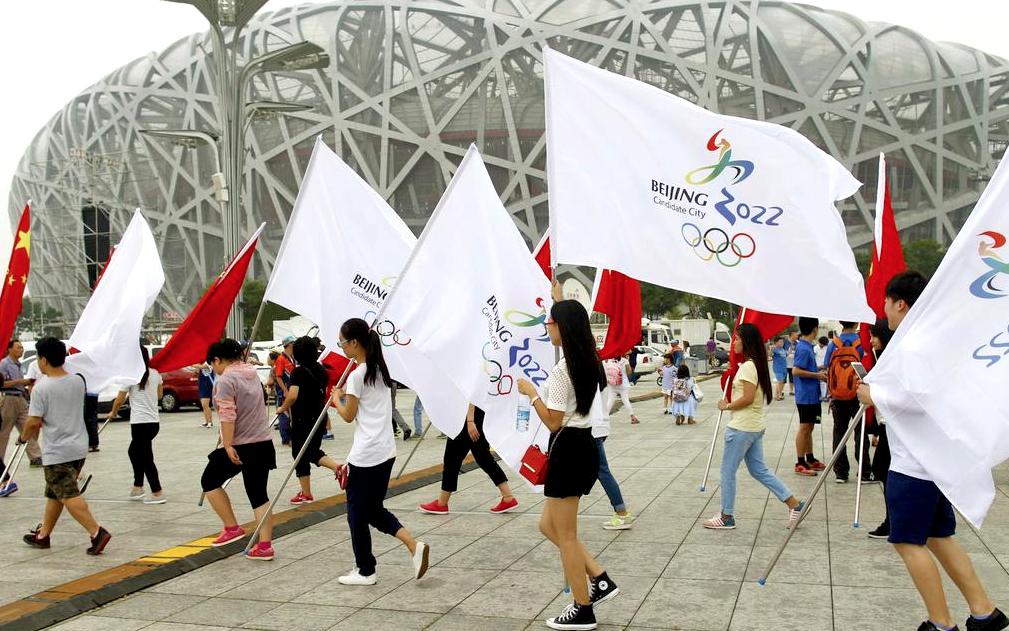 Pekin-2022-JO-Hiver-2