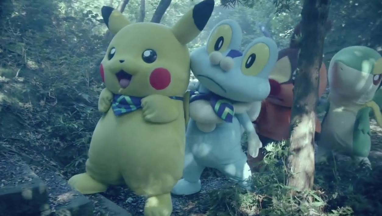 Pikachu et ses amis la recherche de ho oh pour les - Pokemon tenefix ...