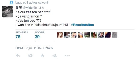 Resultats-Bac-2015-5