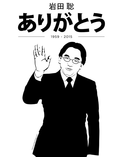 Satoru-Iwata-Hommage-16