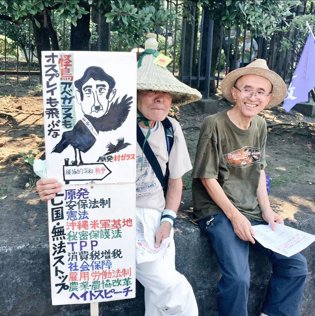 Shinzo-Abe-Guerre-Japon-Manifestations-2