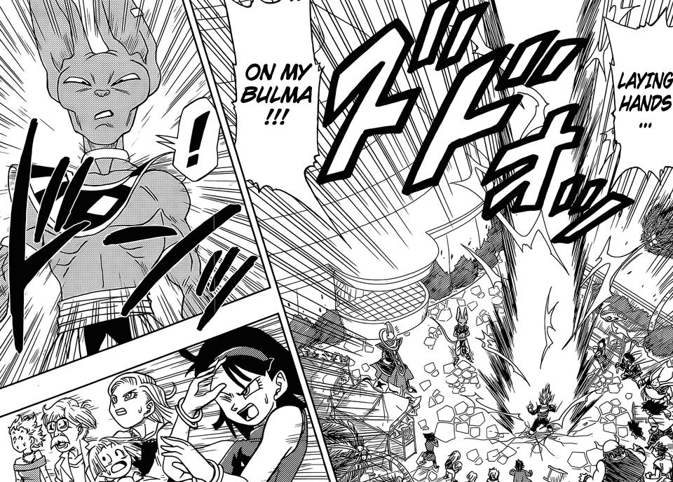 Dragon Ball Super 03-3