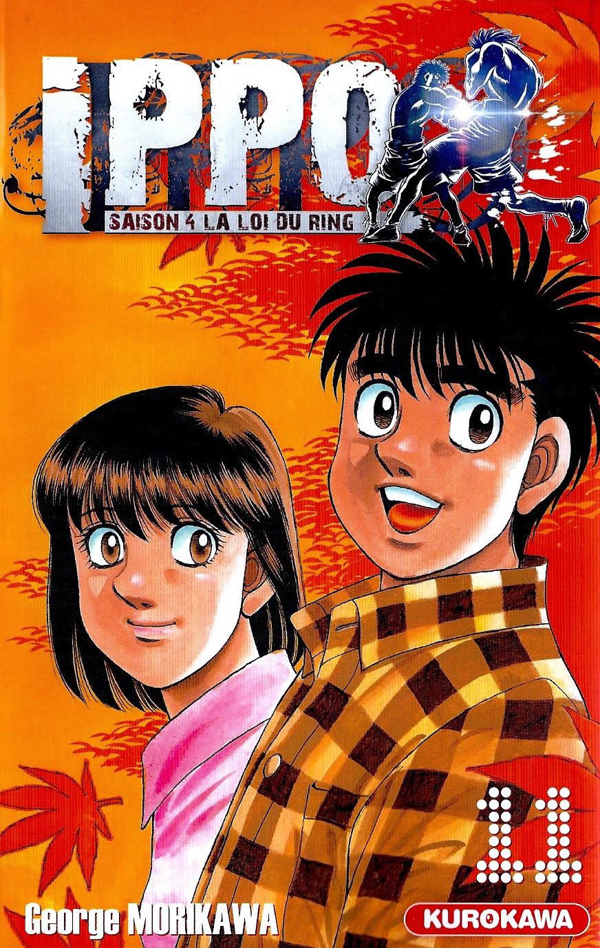 Hajime no Ippo Tome 78