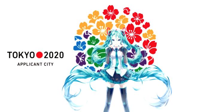 Logo-Tokyo-2020-2-Bis
