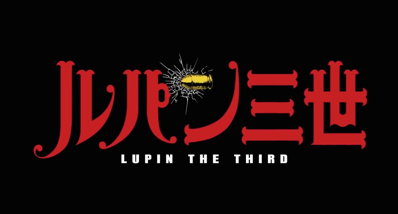 Lupin-III-Trailer-5