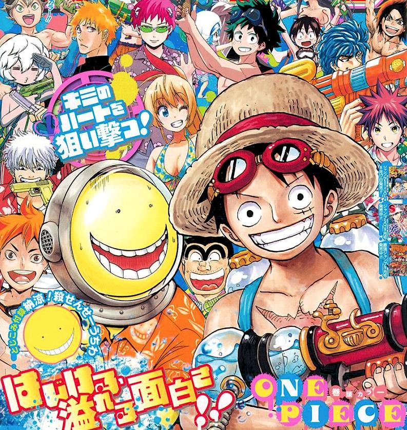 One Piece 796-1