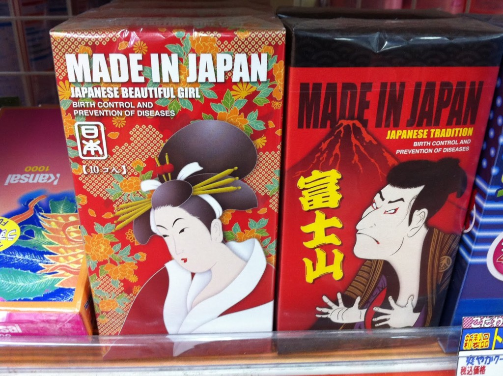Preservatifs-Japon-1