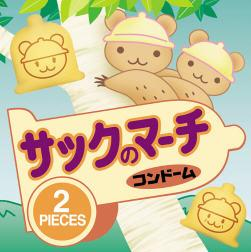 Preservatifs-Japon-2