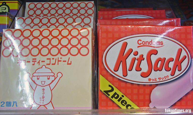 Preservatifs-Japon-3