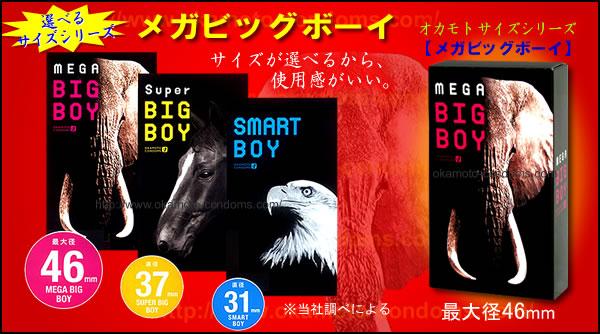 Preservatifs-Japon-4