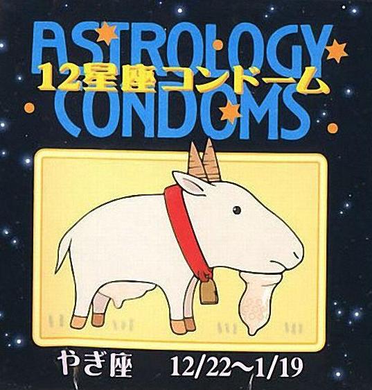 Preservatifs-Japon-Astrologie-10