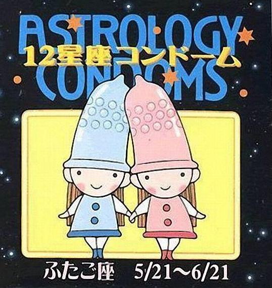 Preservatifs-Japon-Astrologie-3