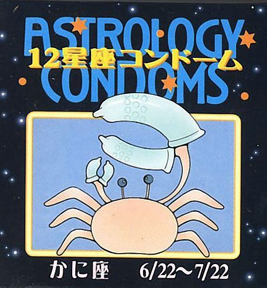 Preservatifs-Japon-Astrologie-4