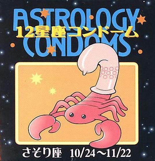 Preservatifs-Japon-Astrologie-8