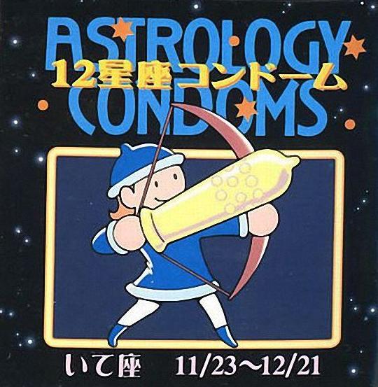 Preservatifs-Japon-Astrologie-9
