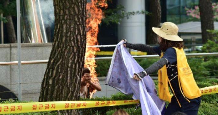 Seoul-Immolation
