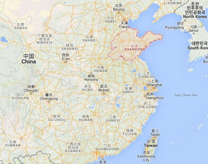 Shandong-Explosion-1