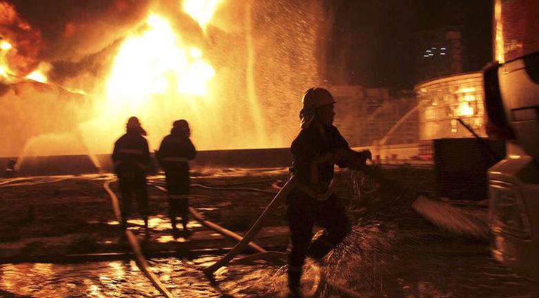 Shandong-Explosion-2