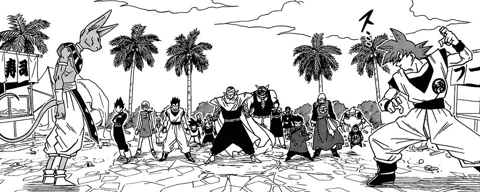Dragon Ball Super 04-1