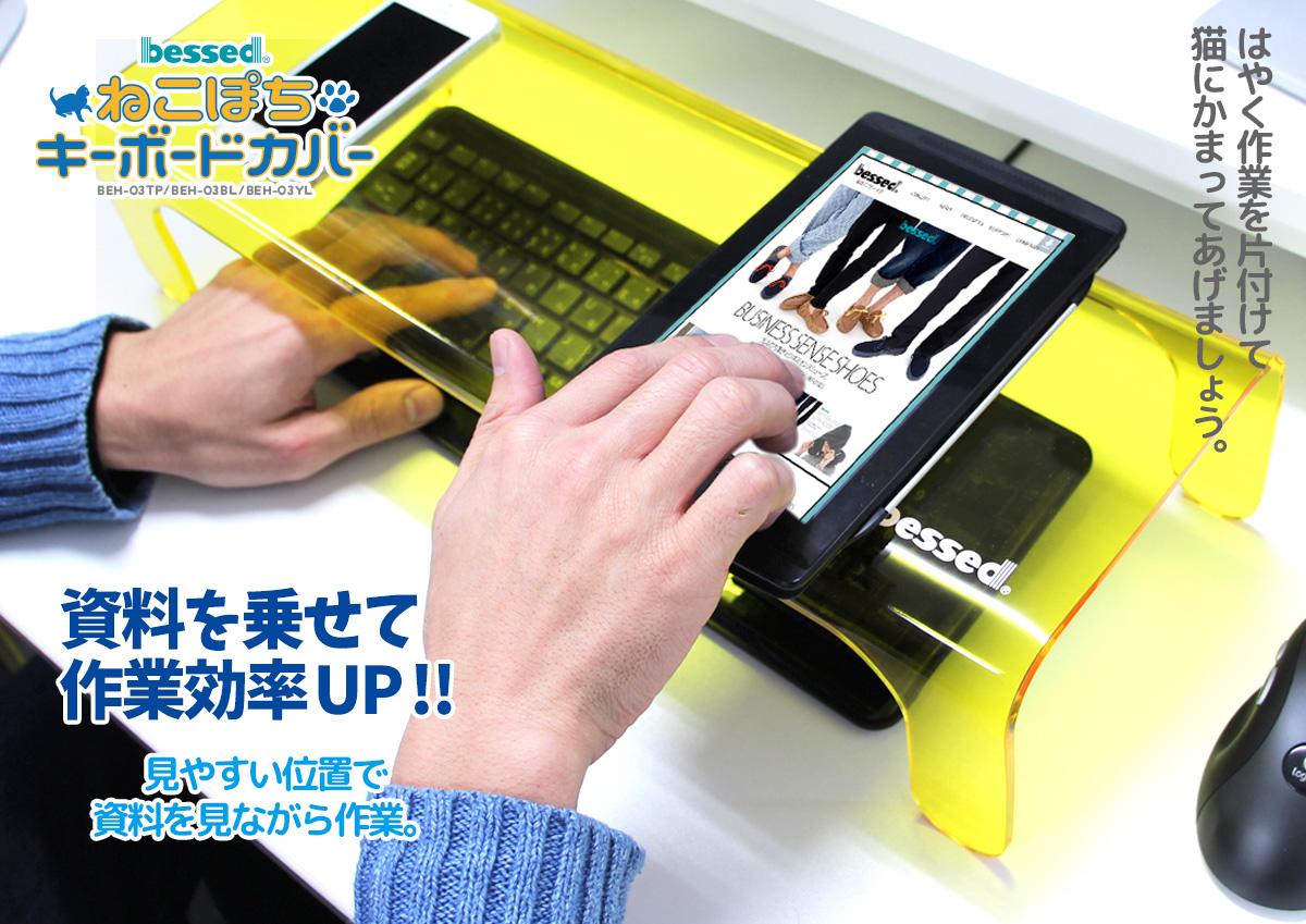 Nekopochi-Keyboard-Cover-4