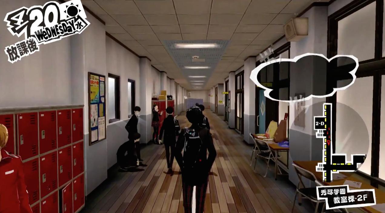Persona-5-Trailer-1