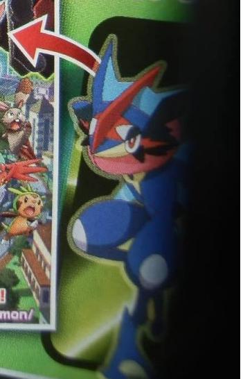Pokemon-Z-Zygard-Gundam-4
