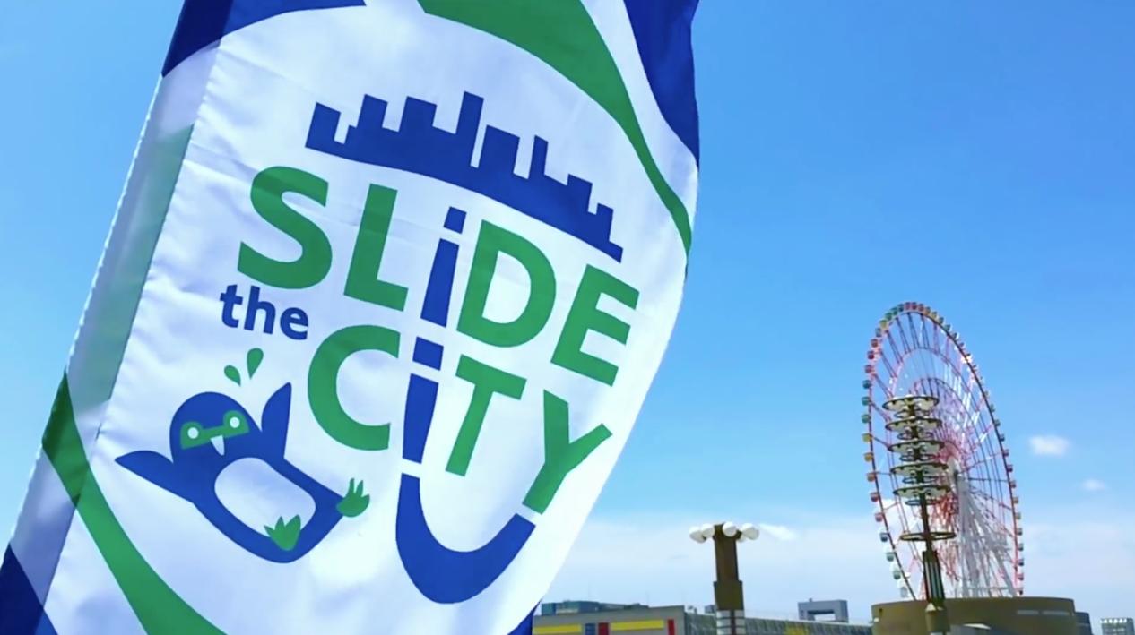 Slide-City-Japan-Onsen-7