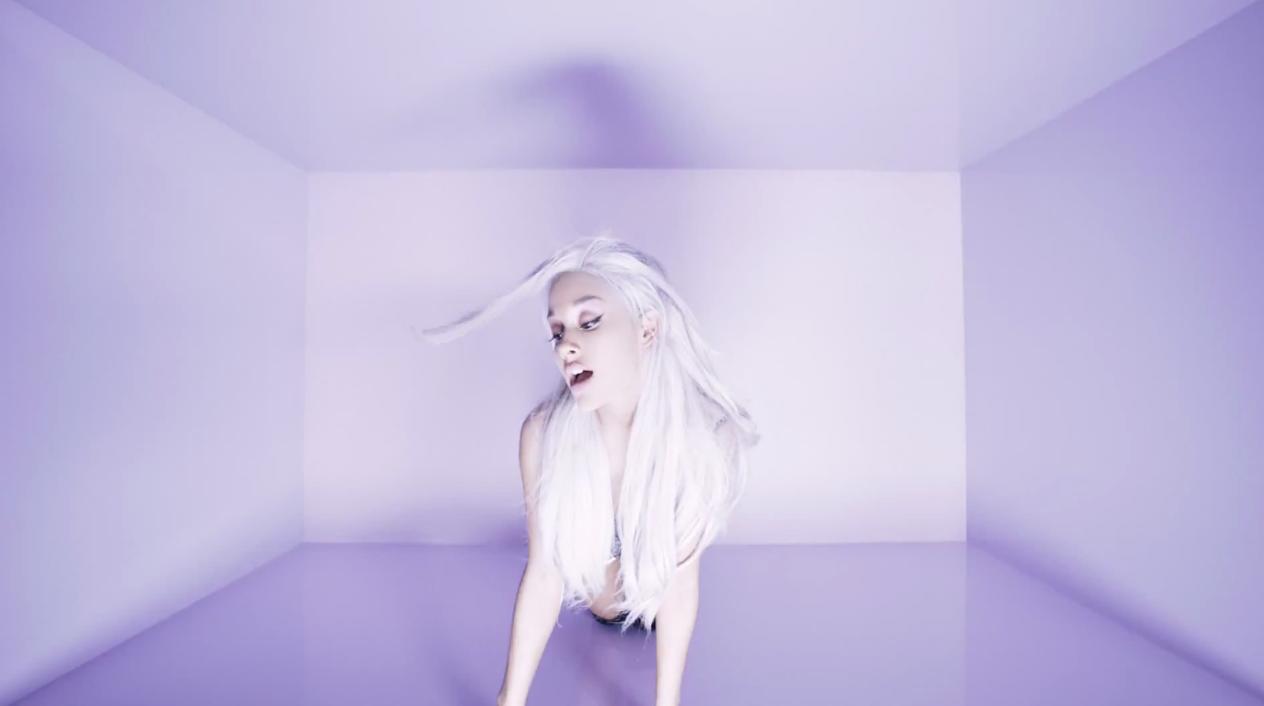 Ariana-Grande-Focus-1