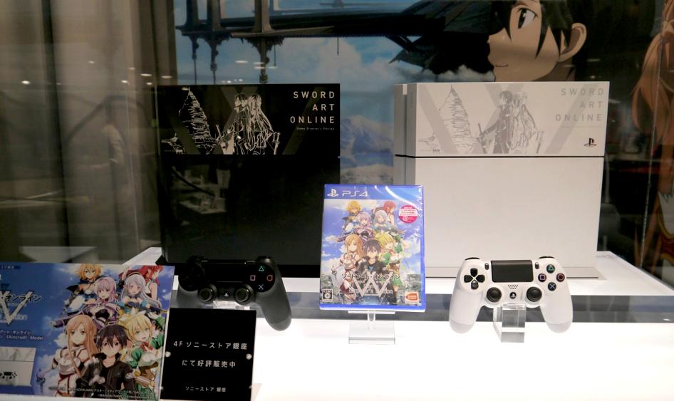 PS4-Vainqueur-1